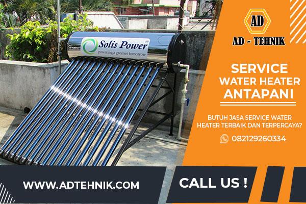 serviec water heater antapani